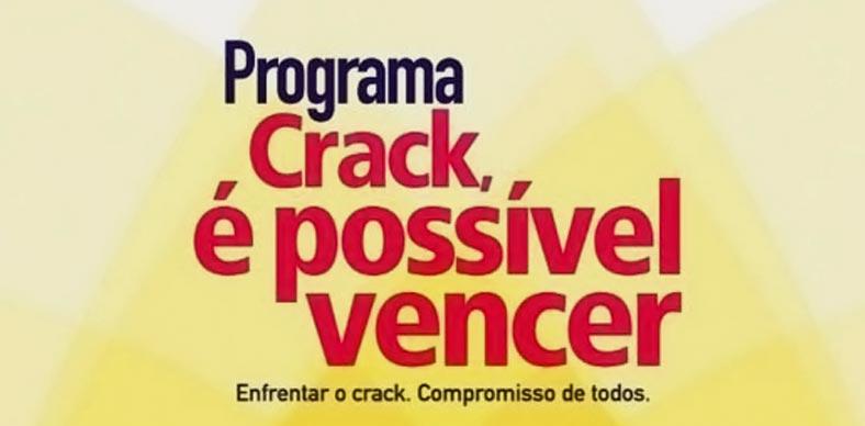 crack-e-possivel-vencer