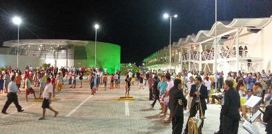 rCampus Mlti-institucional de Iguatu
