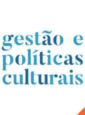 Centro Dragão do Mar recebe Curso de Especialização em Gestão e Políticas Culturais
