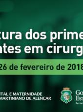 Hospital José Martiniano de Alencar forma primeiros residentes em cirurgia geral
