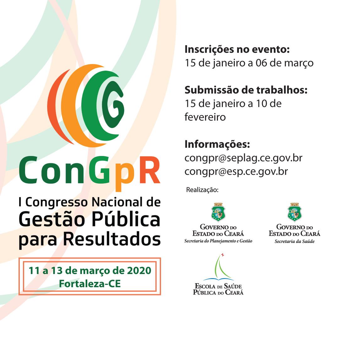 Banner do I Congresso Nacional de Gestão Pública para Resultados